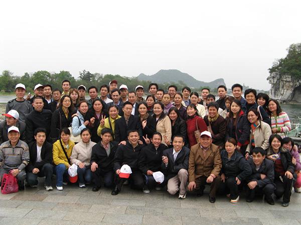宏信-桂林之旅